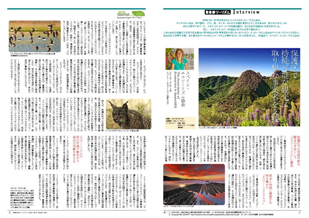 Articulo Revista Ecoturismo Japon pag 2